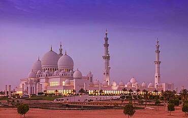 Ornate domed building over cityscape, Abu Dhabi, Abu Dhabi Emirate, United Arab Emirates