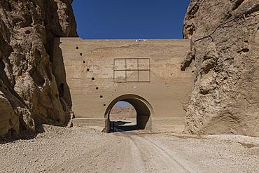 Charkent gate, Chimtal district, Mazar-E-Sharif, Afghanistan, Asia