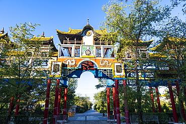 Buddhist gate in a park in Elista, Republic of Kalmykia, Russia, Eurasia