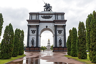 Triumph arch on a long promenade in Kursk, Kursk Oblast, Russia, Eurasia