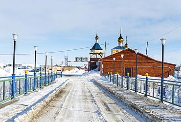Anadyr, easternmost city in Russia, Chukotka autonomous Okrug, Russia, Eurasia