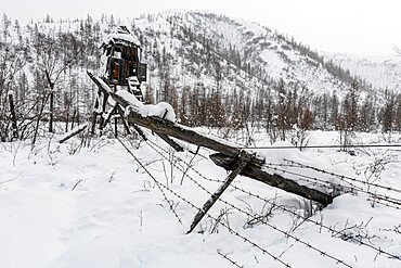 Former Gulag along the Road of Bones, Sakha Republic (Yakutia), Russia, Eurasia