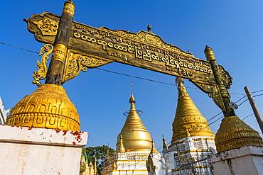 Lawka Tharahpu Pagoda, Inwa (Ava), Mandalay, Myanmar (Burma), Asia