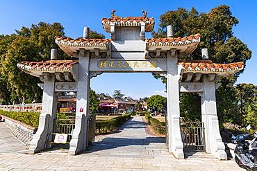Entrance to the Shanhou Folk Culture Village, Kinmen island, Taiwan, Asia