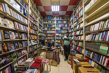 Book shop, Baghdad, Iraq, Middle East