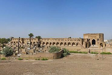 Bab Al-Wastani,, old city gate, Baghdad, Iraq