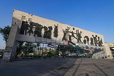 Freedom Monument, Baghdad, Iraq, Middle East