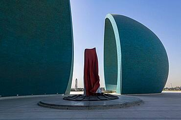 Martyrs Memorial (Al Shaheed Monument), Baghdad, Iraq, Middle East