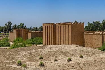Ziggurat of Dur-Kurigalzu, Iraq, Middle East - 1184-5715