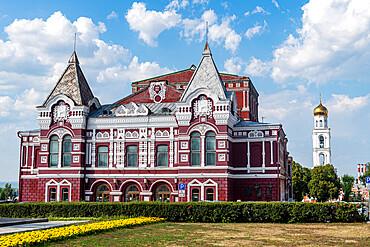 Samara Academic Gorkiy Drama Theater, Samara, Russia