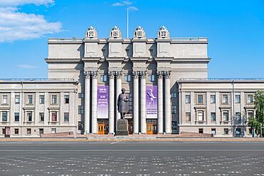 Samara Academic Opera and Ballet Theatre, Samara, Russia