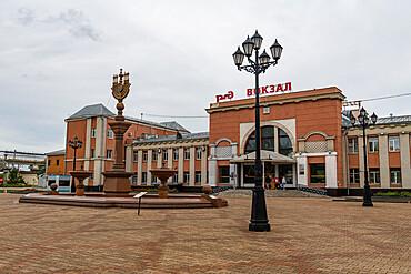 Railway station, Jewish Oblast of Birobizhan, Russia