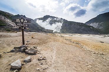 Smokey Iozan (sulfur mountain) active volcano area, Akan National Park, Hokkaido, Japan, Asia