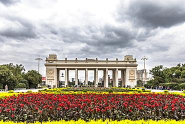 Gorky Park Museum, Gorky Park, Moscow, Russia, Europe