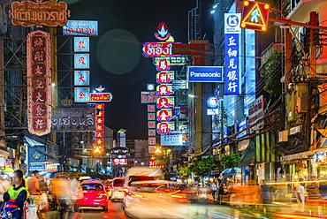 Bangkok at night, Bangkok, Thailand, Southeast Asia, Asia