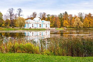 Grotto Pavilion reflected in the Great Pond, Catherine Park, Pushkin (Tsarskoye Selo), near St. Petersburg, Russia, Europe