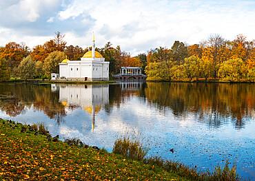 Turkish Bath pavilion and Marble Bridge, Catherine Park, Pushkin (Tsarskoye Selo), near St. Petersburg, Russia, Europe
