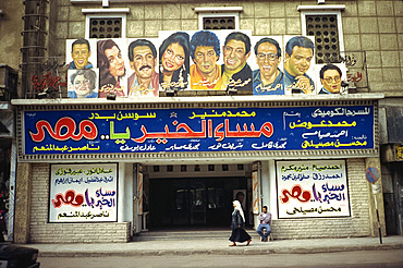 Entrance with posters to night club in Cairo, Egypt, North Africa, Africa