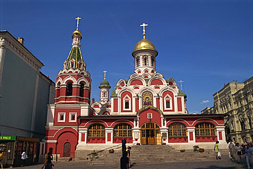 Kazan Cathedral, Moscow, Russia, Europe