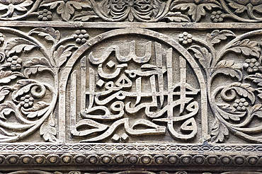 Intricate wood carving around the main door to the Dhow Palace Hotel in Stone Town, Zanzibar, Tanzania, East Africa, Africa
