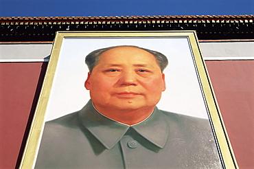 Portrait of Chairman Mao, Gate of Heavenly Peace (Tiananmen), Tiananmen Square, Beijing, China, Asia - 252-10470