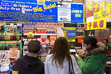 Tokyo's discount electrical and electronics district, Akihabara, Tokyo, Honshu, Japan, Asia