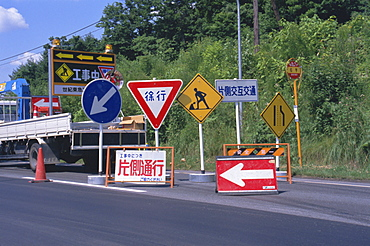 Road works signs, Japan, Asia