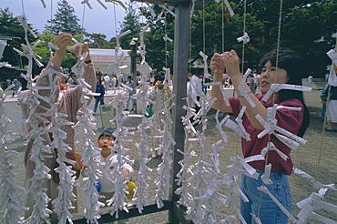 O-mikuji, fortune telling papers, Sapporo Shrine, Sapporo, Hokkaido, Japan, Asia
