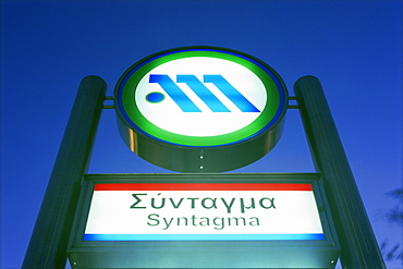 Metro sign in Syntagma Square, Athens, Greece, Europe