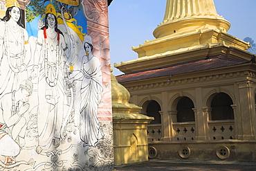 Pashupatinath Temple during Shivaratri festival, UNESCO World Heritage Site, Kathmandu, Nepal, Asia