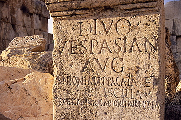 Inscription on stone in the Great Court, temple of Baalbek, UNESCO World Heritage Site, Lebanon, Middle East