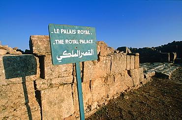 Syria, Mediterranean Coast, Ruins Of The Ancient City Of Ugarit (Ras Shamra) 15 Km North Of Latakia