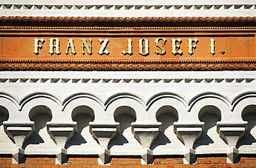 Detail Of The Hofburg Building, Vienna, Austria