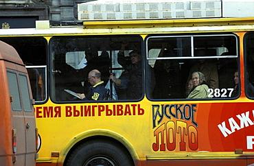 Russia, Saint Petersburg, Newsky Prospekt, Colored Ad On A Bus