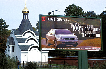 Russia, Saint Petersburg, Ad Billboard For Luxury New Cars (Citroen C5) & Church At Rear