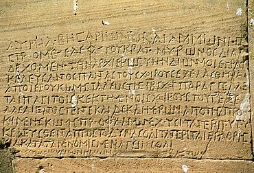 Kalabsha temple, Aswan, Nubia, Egypt, North Africa, Africa
