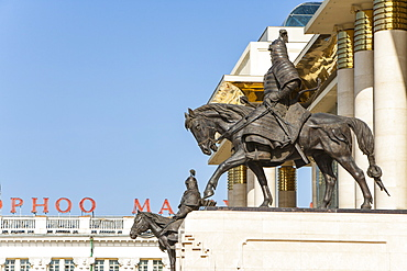 Sukhbaatar Square, Ulan Batar, Mongolia, Central Asia, Asia