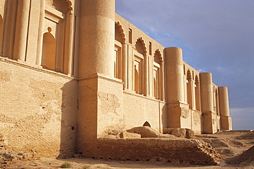 Palace of Love, Samarra, Iraq, Middle East