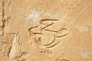 Saddam Hussein signature, Hatra, Iraq, Middle East