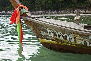 Boat, Kota Beach, Phuket, Thailand, Southeast Asia, Asia