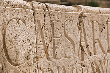 Engraving, Byzantine church, Leptis Magna, UNESCO World Heritage Site, Libya, North Africa, Africa