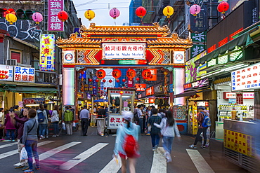 Raohe Street night market, Songshan District, Taipei, Taiwan, Asia