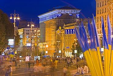 Independence Day, Maidan Nezalezhnosti (Independence Square), Kiev, Ukraine, Europe