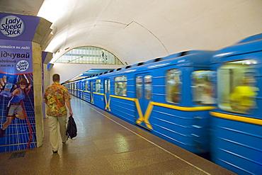 Underground Metro (Subway) in Kiev, Ukraine, Europe