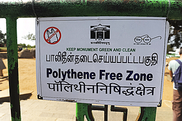 Polythene free zone sign showing India's active attempt to reduce plastic pollution, Mahaballipuram, Tamil Nadu, India, Asia