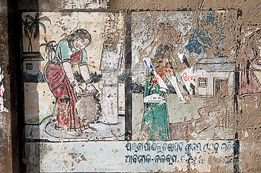 Peeling painted wall depicting women collecting water from the pump on village walls, Raghurajpur, Orissa, India, Asia