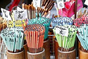 Pencils for sale, with Chinese zodiac animal signs, Singapore, Southeast Asia, Asia