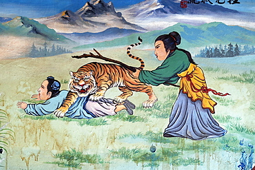 Zen painting, Taming the tiger within, Thean Hou Temple, Kuala Lumpur, Malaysia, Southeast Asia, Asia