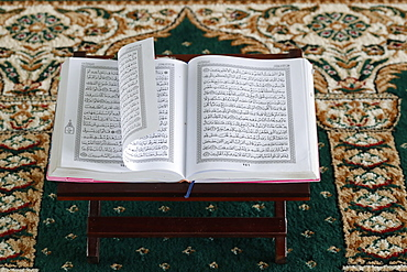 Open Quran on wooden stand, Masjid Ar-Rohmah Mosque, Chau Doc, Vietnam, Indochina, Southeast Asia, Asia