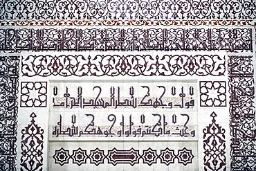 Islamic calligraphy, Prayer Hall, Putra Mosque (Masjid Putra), Putrajaya, Malaysia, Southeast Asia, Asia